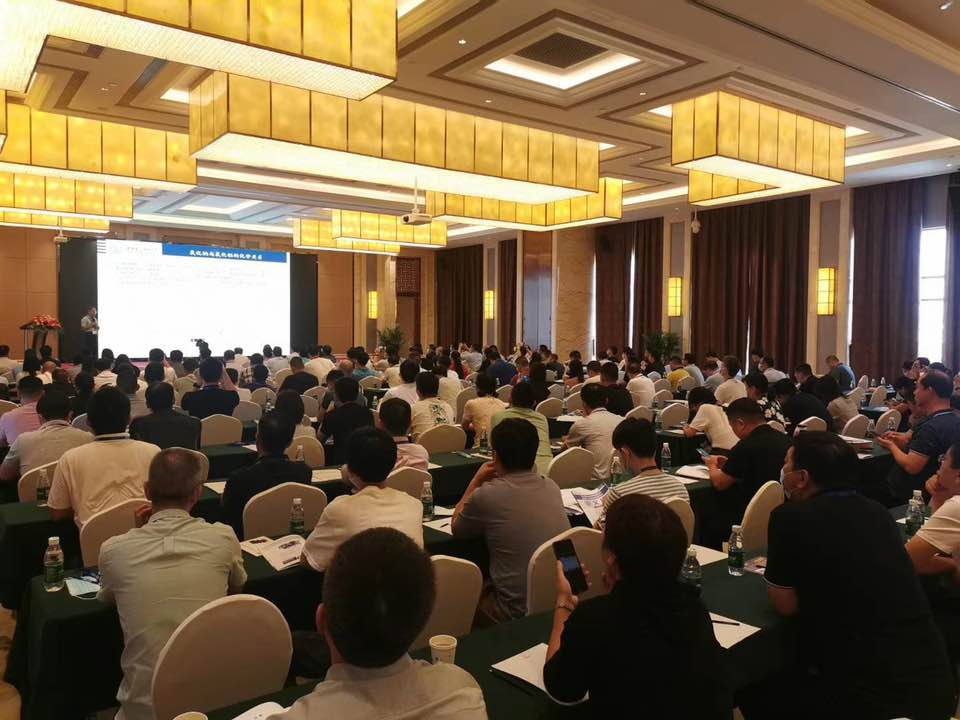 Skyline is exhibiting on the Alumina and advanced ceramics conference in Guangzhou